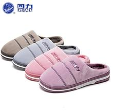 2018 winter new home shoes cotton towing couple thickening plush slippers men and women  free shipping