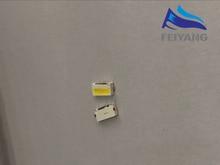 500 יח\חבילה lumens 7032 SMD צד תיקון LED חרוזים קר לבן 1W 350mA 9V עבור טלוויזיה/LCD תאורה אחורית עבור Samsung