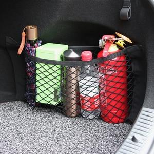 Car Back Rear Trunk Seat Elastic String Net Magic Sticker Mesh Storage Bag For Audi A1 A3 A4 A5 A6 B5 B6 B8 Q3 Q5 Q7(China)