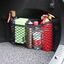 Samochodów powrót z tyłu fotel w bagażniku elastyczne stringi netto magiczna naklejka siatkowa torba do przechowywania dla Audi A1 A3 A4 A5 A6 B5 B6 B8 Q3 Q5 Q7