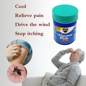Image 3 - Vapour Rub White Cooling Balm Ointment For Anti Mosquito Headache Toothache Stomachache Dizziness Essential Balm Oil Tiger Balm