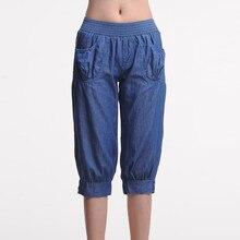 2016 новый летний стиль джинсы женские брюки Tencel брюки широкий Большой размер S-4XL женские шаровары