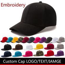 Бейсбольная кепка с логотипом на заказ плоским верхом в стиле