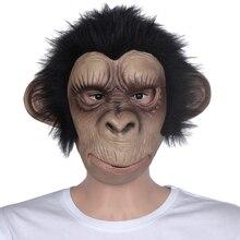 Латексная дышащая маска для хэллоуивечерние в виде животного