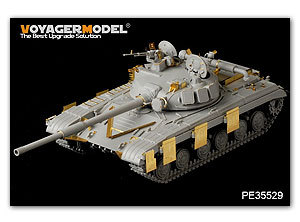 KNL HOBBY Voyager Model PE35529 T-64 main battle tanks to upgrade the base metal etching parts