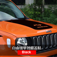 Car Body Bonnet Sticker Blackout Car Hood Decal for Jeep Renegade 2015 2016 Car Accessories