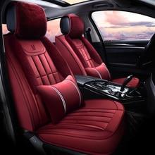 Winter Plush Car Seat Cover Cushion For Mazda 3/6/2 MX-5 CX-5 CX-7 pad,auto seat cushions Free Shipping