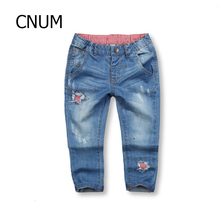 CNUM Baby Boys Jeans 2017 Slim Cotton Long Baby Boys Denim Jeans Design Boys Clothing  Years Toddler Kids Boys Pants Casual T