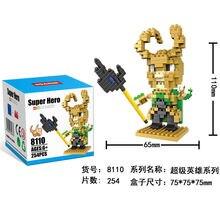 HSANHE Loki blocks ego nero legoe star wars duplo lepin brick minifigures ninjago guns duplo farm castle super heroes playmobil