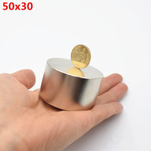Neodimyum mıknatıs 50x30 N52 nadir toprak süper güçlü güçlü yuvarlak kaynak arama mıknatıs 50*30mm galyum metal elektromıknatıs