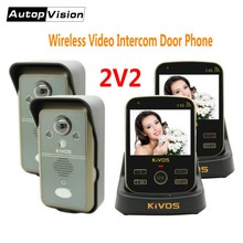 KDB302A 2V2 Wireless Intercom Video DoorBell Door Phone with 2 Camera 2 Monitor Home Security Surveillance System remote unlock