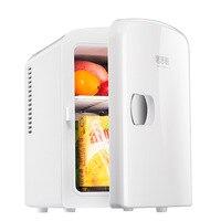 Продвижение подарки портативный холодильник кемпинг небольшой автомобильный холодильник переносной мини холодильник для автомобиля Элек