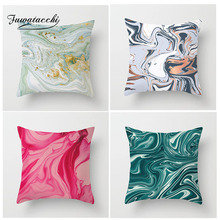 Fuwatacchi Blooming Pattern Striped Printed Cushion Cover Gradient Paisley Pillow Home Decoration Accessories Pillowcase