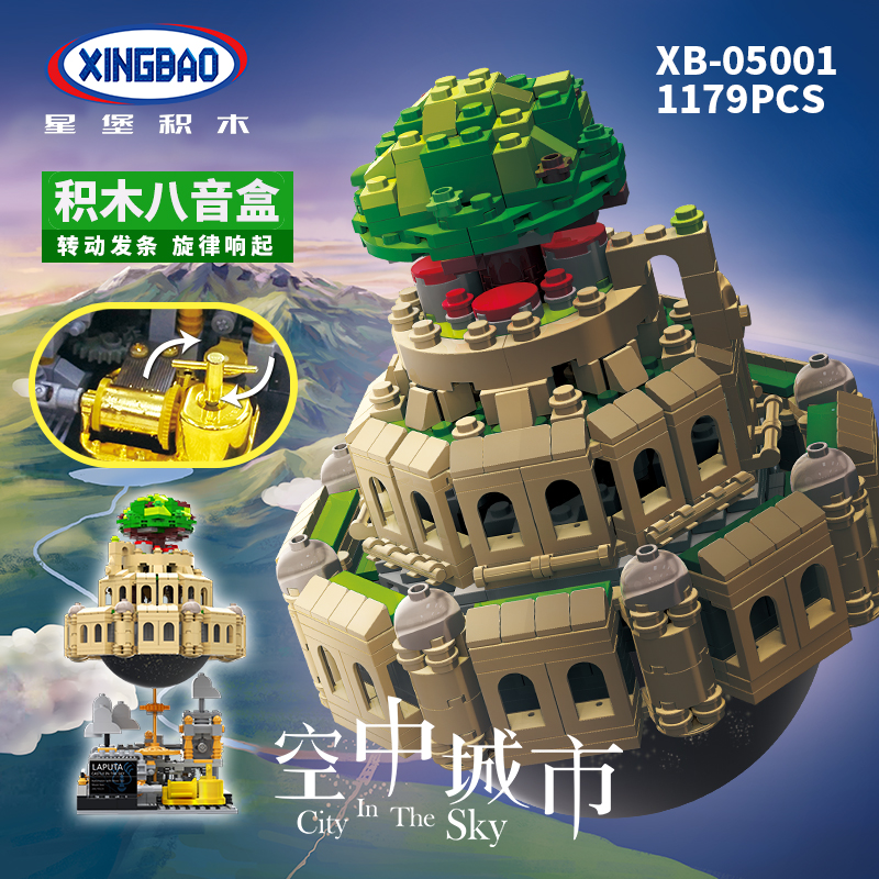 MOC Creative Series The Castle City in The Sky Set Laputa compatible Children Educational Blocks Bricks