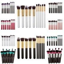10Pcs Professional Makeup Brushes Set Make Up Powder Brushes Maquillage Beauty Cosmetic Tools Kit Eyeshadow Lip Brushes #BSEL