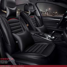 for Hyundai SONATA ELANTRA Avante Accent tucson ix35 brand black leather car seat cover front and back Complete cushion cover brand new auto ac compressor magnetc clutch coil for hyundai sonata elantra tucson