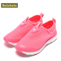 Balabala 2018 Summer Sneaker New Style Boys Girls Casual Portability Shoes Kids Sneakers Brand Children S