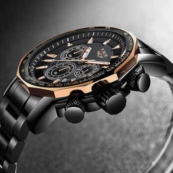 LIGE Men Watches Top Brand luxury Waterproof Analog Quartz Watch Men Fashion Casual Chronograph Relogio Masculino 30m Waterproof