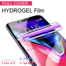 10D Soft Full Cover Screen Protector For Xiaomi Mi A2 8 Lite Hydrogel Film For Poco Phone F1 Redmi 6A 6 Note Not Tempered Glass(China)