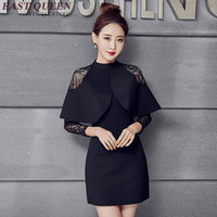 Slim fit bodycon dresses women dress with lace black lace women summer dress 2018 KK112