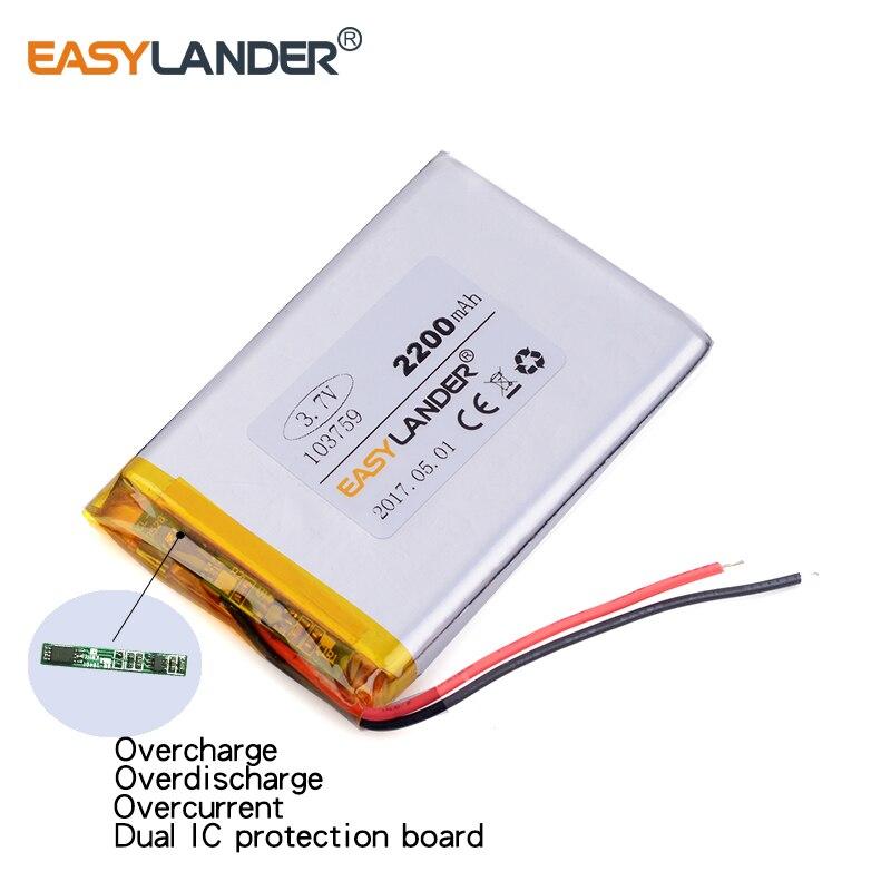 103759 2200mAh 3pcs /Lot 3.7v lithium Li ion polymer recharge For Mp3 MP4 MP5 GPS PSP mobile Pocket PC e-books medical equipment