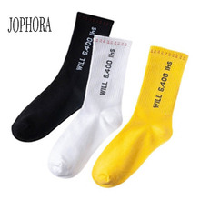 autumn and winter explosions Japanese letters fashion tide socks cotton Harajuku style couple