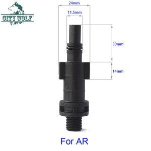 Image 4 - City wolf high pressure washer 750ML snow foam lance for Interskol AM 120/1700 AM 130/1800 AM 140/2000 AM100/1300 car washer