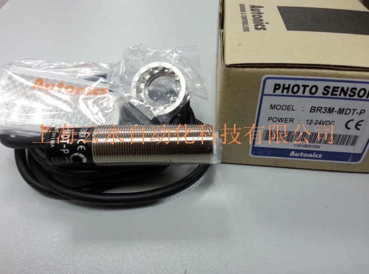new original BR3M-MDT-P Autonics photoelectric sensors yg 25 leveling photoelectric sensors
