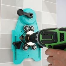 цена на Adjustable masonry Drill Bit Set Ceramic Tile Glass Hole drill Guide Openings Locator ceramic cutter Construction tools