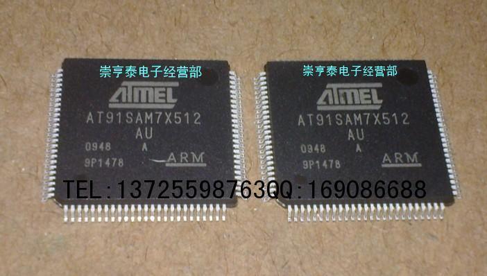 Цена AT91SAM7XC512-AU