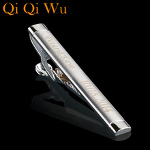 TJ-003 Personalized  Custom Silver Tie Clip For Men  With Gift Box  New Fashion High Quality  Customized  Tie Tlips Cufflinks цена в Москве и Питере