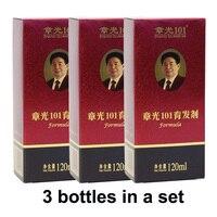 World famous Zhang Guang 101 formula 3x120ml Chinese medicine therapy anti hair loss hair care nourish the hair regrowth