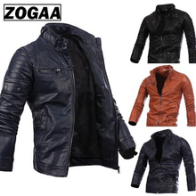ZOGAA Full Sleeve Men Jacket New Mens Cotton Multi Zipper Button Collar Motorcycle Leather with Stand Solid