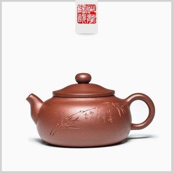 200ml Yixing Purple Clay tea-pot Original Mine Famous Hand-made Purple Clay Imitation Of Antique Teapot  Kung Fu Tea Set
