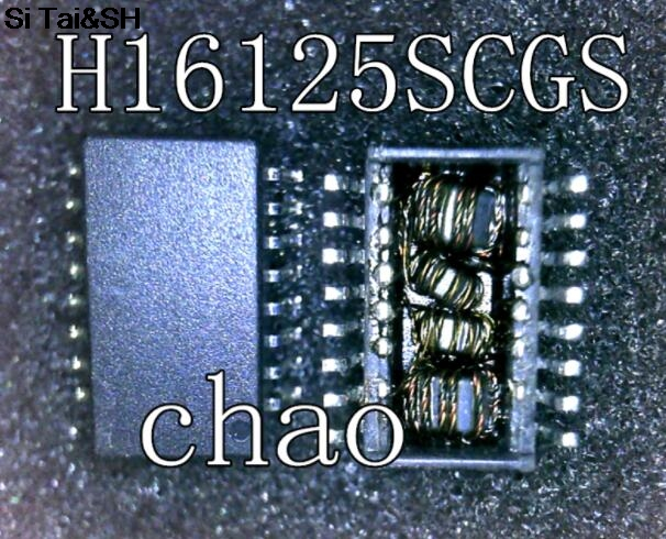 1PCS H16125SCGS Patch Network Transformer SOP16