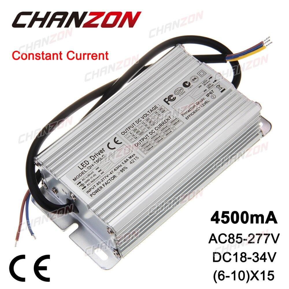 ФОТО Constant Current LED Driver 4500mA 18-34V 90W 120W 150W AC85-265V IP67 Waterproof Lamp Light Power Supply Lighting Transformer