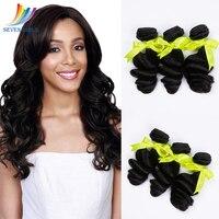 Sevengirls Raw Brazilian Human Hair Weaving Unprocessed Virgin Hair Loose Wave Hair Weaving 3 Bundles Natural Color Hair W