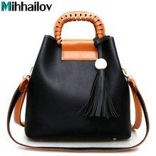 2017 Famous Brand Designer Tassel Pu Leather Tote Women Bag Women Shoulder Messenger Handbags Ladies Crossbody