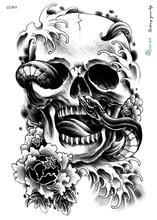 LC2811 21x15cm Large Big Tattoo Sticker Halloween Horror Skull Black Designs Temporary Tattoo Skeleton Snake Flower