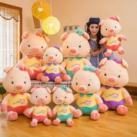 Fancytrader Colorful Soft Pig Toys Plush Stuffed Fat Piggy Animals Pillow Doll 70cm 28inch
