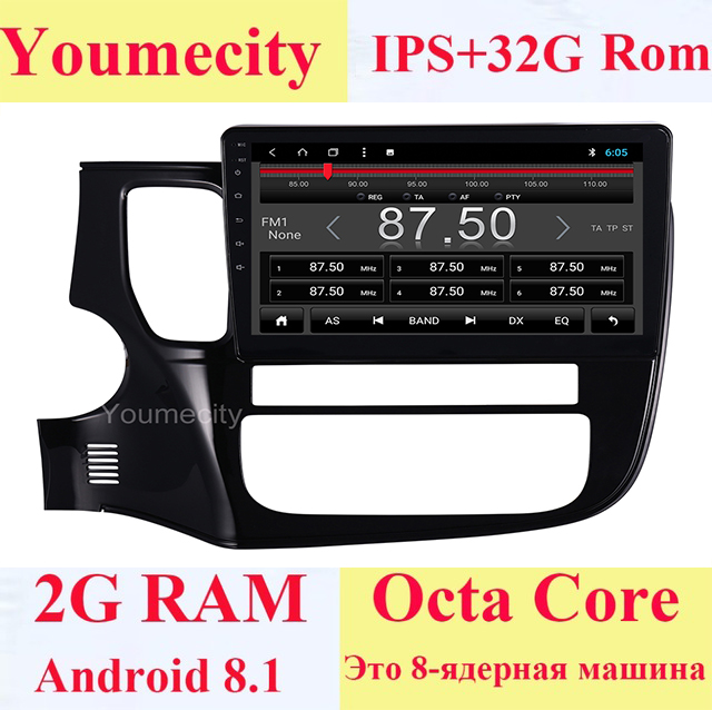 Octa Core 32G ROM Android 8.1 Car dvd gps player for Mitsubishi Outlander 2014-2018 video Stereo Audio navigation wifi RDS SWC