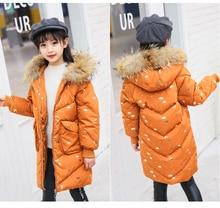 2018 New Girl Winter Jackets & Coat Children Girls Down Coat Kids Outdoor Warm Down Jacket for Girls Parka Coat Snowsuit