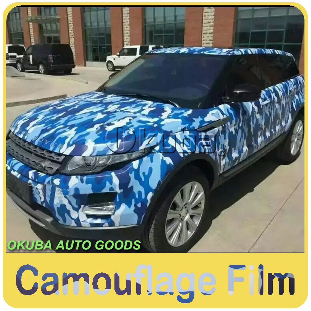 Fedex free shipping 1 52 30m camouflage vinyl car wrap camo film car sticker bomb design