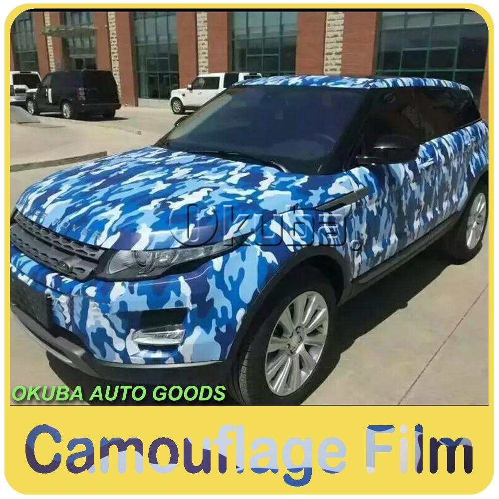 Sticker designs for car - Fedex Free Shipping 1 52 30m Camouflage Vinyl Car Wrap Camo Film Car Sticker Bomb Design