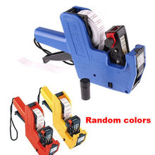 Label Tags Marker Pricing Gun Labeller Price Label Gun Random Color Price Hanging Tag Labels Tools Marker Handheld Stick(China)