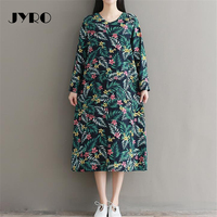 Jyro Brand Mori Women S Dresser Spring New Print Long Loose Large Size Mid Calf Long