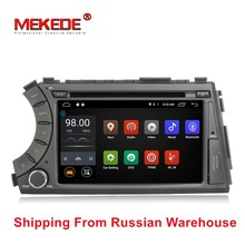 4G SIM Quad Core Android 7 1 Car DVD font b radio b font stereo Player