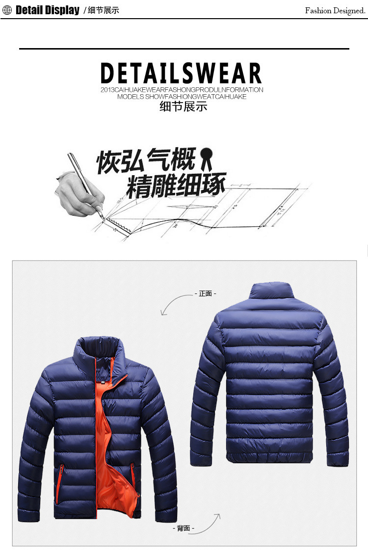 Winter Jacket Men 2019 Fashion Stand Collar Male Parka Jacket Mens Solid Thick Jackets and Coats Man Winter Parkas M-6XL 29