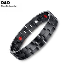 Men's Black Bracelet Bangle Magnetic Health Chain Men Charm Jewelry Stainless Steel Bracelet For Men SBRM-012