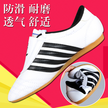 Adult Child Taekwondo Shoes TKD Shoes Karate Training Sport Shoes kickboxing Taekwondo training Road Shoes WTF